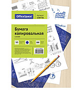 """Бумага копировальная """"OfficeSpace"""", А4, синяя, 50 листов"""