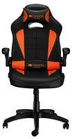 Игровое кресло Canyon Vigil CND-SGCH2, оранжевое, фото 1