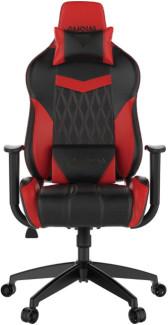 Игровое компьютерное кресло GAMDIAS ACHILLES E1 L BR, красный