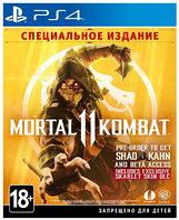 Игра для консоли PS4: Mortal Kombat 11