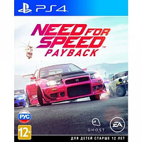 Игра Need for Speed Payback (PS4)