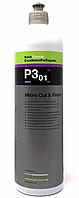 P3 01 Micro Cut & Finish микрошлифовальная паста с воском карнаубы