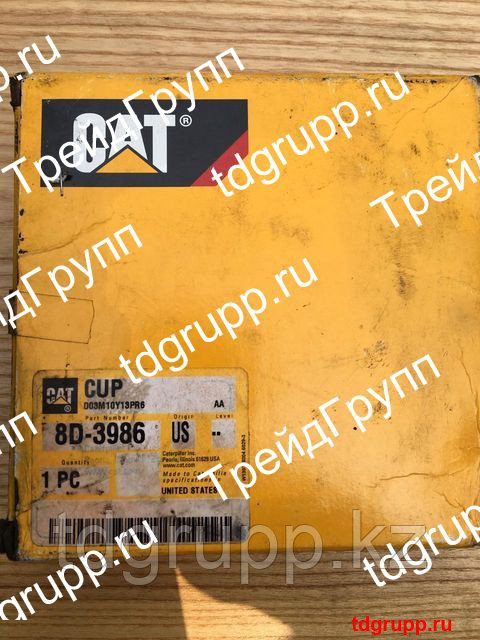 8D-3986 обойма CAT