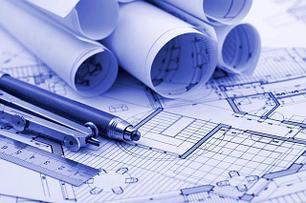 Услуги проектирования и дизайна