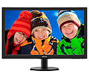"Монитор 27"" PHILIPS 273V5LSB, фото 2"
