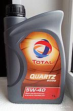 Моторное масло TOTAL QUARTZ 9000 5W40 1L