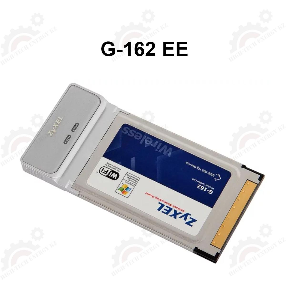 802.11g+ беспроводной PC Card-адаптер, шт