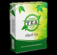 Чай Herbal Tea от алкогольной зависимости, фото 1