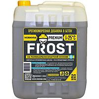 "Добавка противоморозная ""Frost Premium"", канистра 5 л/ GOOD HIM"