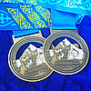 Медаль Белуха 2019