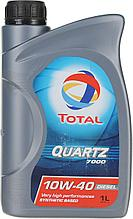 Моторное масло TOTAL QUARTZ 7000 10W40 DIESEL 1L