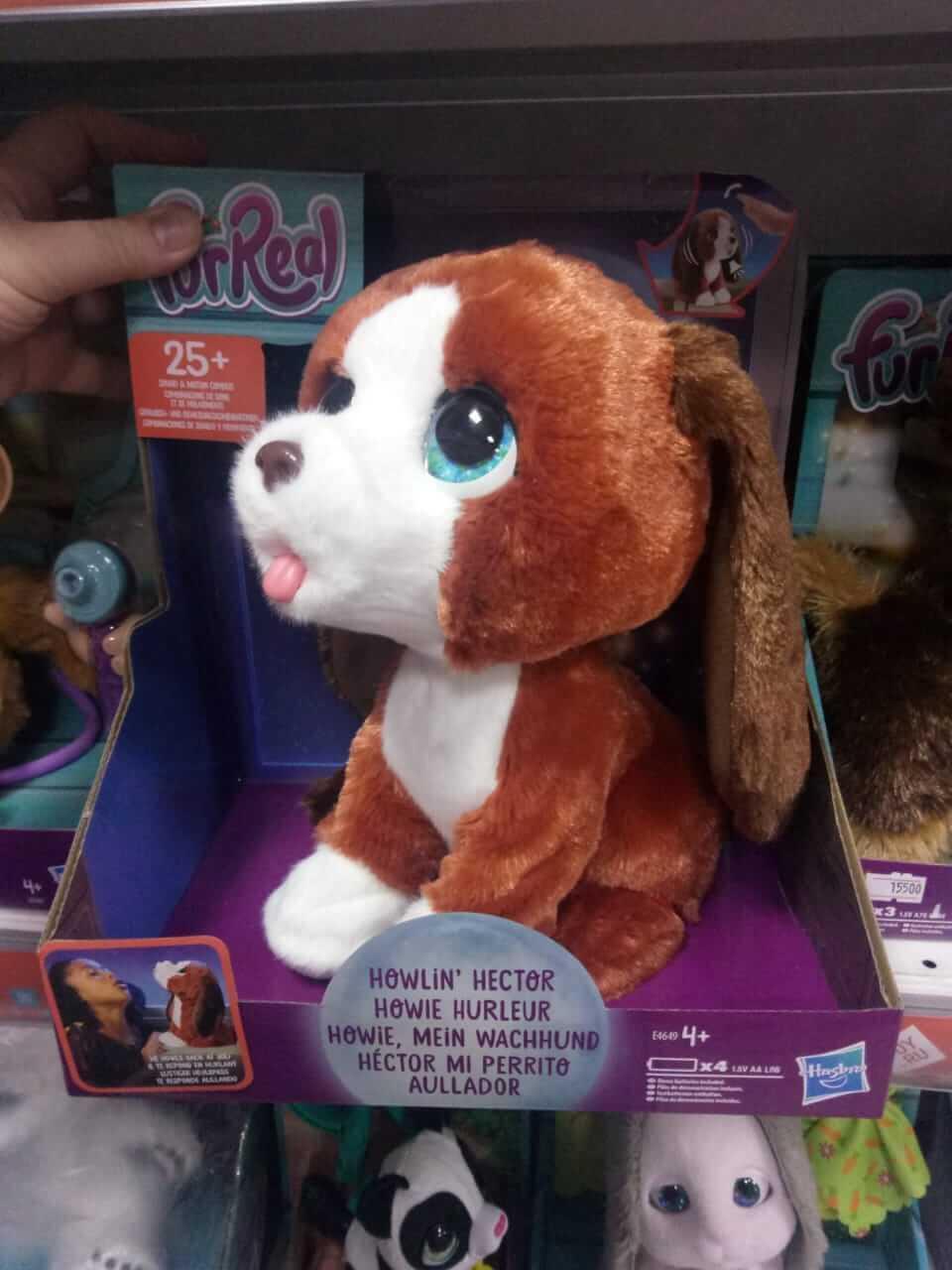 """Hasbro FurReal Friends Интерактивная игрушка щенок """"Счастливый рыжик"""""""