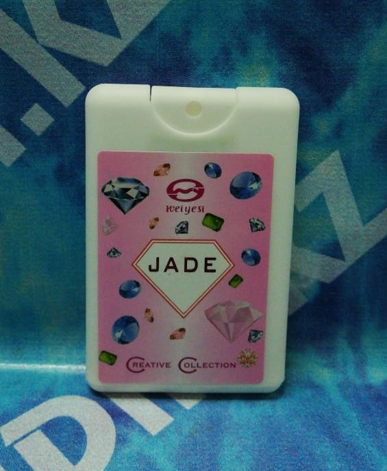 Jade 20мг - Пробник