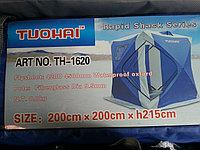 Палатка для зимней рыбалки Tuohai 2,0