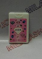 Jade 20 мг - Пробник
