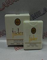 Jader 20 мг - Пробник