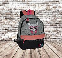 Универсальный школьный рюкзак с кошкой в очках серый со светло розовым