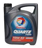 Моторное масло TOTAL QUARTZ 7000 10W40 DIESEL 5L, фото 2