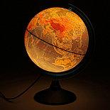Глобус физико-политический  с подсветкой 210 мм., фото 3