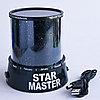 Ночник звездное неба Star Master