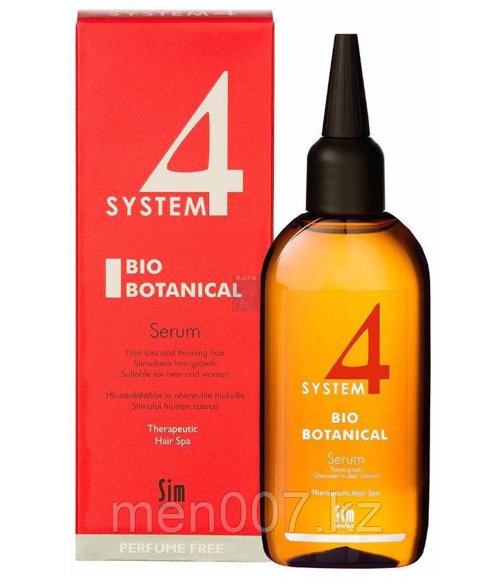 Сыворотка био ботаническая / SYSTEM 4 200 мл