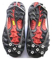 Антигололеды на обувь