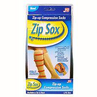 Компрессионные гольфы Зип Сокс (Zip sox)