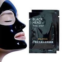 Маска от черных точек Black mask Pilaten 6гр