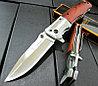 Нож складной Browning da 51
