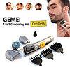 Электрическая бритва для мужчин Gemei GM-580 Grooming Kit 7 в 1