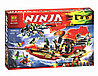 """Конструктор BELA серии """"Ninja/ниндзяго"""" - """"Корабль Дар Судьбы"""" 1265 деталей"""