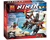 "Конструктор BELA серии ""Ninja/ниндзяго"" - ""Дракон Коула"" 97 деталей"