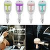 Увлажнитель воздуха в автомобиль Car Humidifier