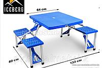 Стол-чемодан со скамейками пластиковый