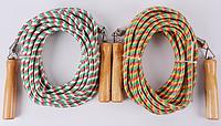 Скакалка для фитнеса веревочная 2.73 м желтая