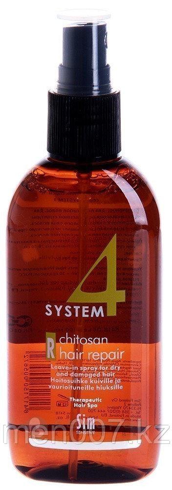 Спрей терапевтический R / SYSTEM 4 100 мл