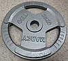 Блин олимпийский 20 кг