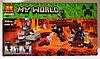 """Конструктор Bela Майнкрафт (аналог Minecraft 21126 """"Иссушитель"""") 324 детали"""