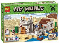 "Конструктор Bela My World (аналог Minecraft 21121 ""Пустынная станция"") 519 деталей"