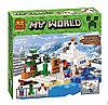 """Конструктор Bela My World (аналог Minecraft 21120 """"Снежное укрытие"""") 327 деталей"""