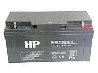 Аккумуляторная батарея 12V 80Ah