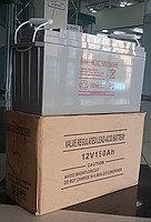 Аккумулятор 12В 150А·ч 12V150Ah