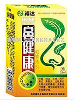 Спрей для носа с лечебными травами от гайморита, синусита