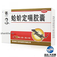 Капсулы Gejie Dingсhuan Jiaonang (Гэ Цзе Дин Чуань Джиаонанг) от кашля и астмы