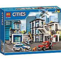 """Конструктор Bela 10660 """"Полицейский участок"""" (аналог Lego City 60141), 936 дет"""