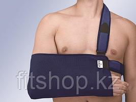 Повязка для иммобилизации руки и плеча