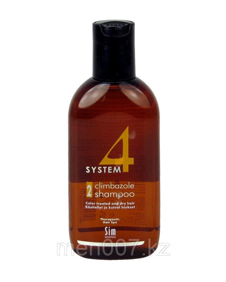 Шампунь терапевтический № 2 / SYSTEM 4 100 мл