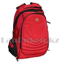Городской мини рюкзак SWISSGEAR с USB портом и AUX выходом с ортопедической спинкой красный