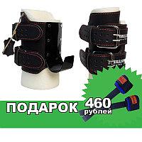 Гравитационные ботинки NEW AGE