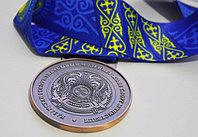 Медаль Тараз